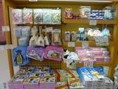 20110713北海道旭川市旭山動物園:P1170158.JPG