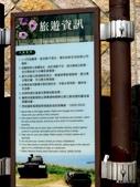 20140220馬祖北竿戰爭和平紀念公園:P1780803.JPG