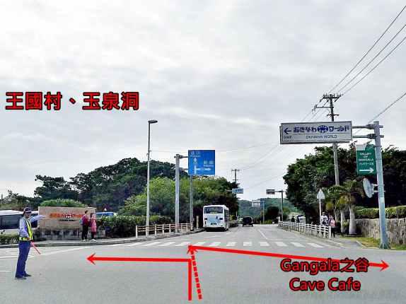 P2490017.JPG.jpg - 20171231日本沖繩文化世界王國(王國村)