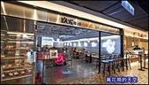 20201017台北SUNNY BUFFET@王朝大酒店:萬花筒2鐵火牛排.jpg