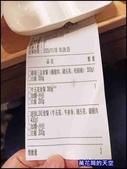 20201116台北焼肉ライク(燒肉LIKE)台北京站店:萬花筒17燒肉LIKE.jpg