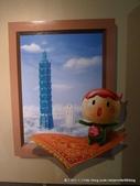 20120504奇幻不思議3D視覺展:P1400118.JPG