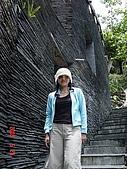 旅遊相簿:94.5.28清幽石徑