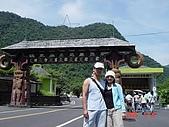 旅遊相簿:94.5.28伊拉合照
