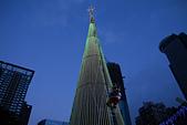 20121215_新北市政府市民廣場:IMG_6547-編輯.jpg