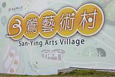 20121013_Bike_大溪老街:IMG_5971-編輯.jpg