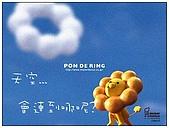 心:f_sky20070428m_cac485c.jpg