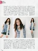 長澤雅美:長澤雅美_003.jpg
