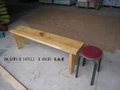 木工作品:長板凳01.jpg