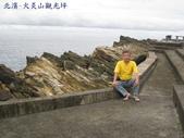 2011-10-12-澳底至基隆海線之旅:2011-10-12-北部濱海行_010.jpg