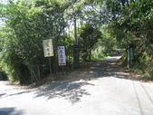 2011-10-29-大山背休閒農區:大山背休閒農區_077.JPG