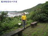2011-10-12-澳底至基隆海線之旅:2011-10-12-北部濱海行_025.jpg