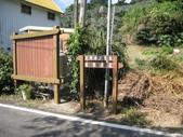 2011-10-29-大山背休閒農區:大山背休閒農區_085.JPG
