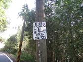 2011-10-29-大山背休閒農區:大山背休閒農區_086.JPG