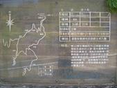 2011-10-29-大山背休閒農區:大山背休閒農區_087.JPG