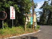 2011-10-29-大山背休閒農區:大山背休閒農區_088.JPG