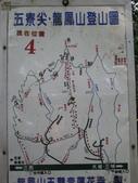 2011-11-25-五寮尖:五寮尖-016.jpg
