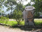 2011-10-29-大山背休閒農區:大山背休閒農區_098.JPG