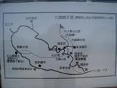 2011-10-29-大山背休閒農區:大山背休閒農區_032.JPG