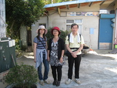 2011-10-29-大山背休閒農區:大山背休閒農區_033.JPG