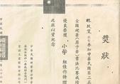 蔣老師書法班紀念照:77,原子筆全國佳林政宜 .jpg