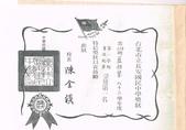 蔣老師書法班紀念照:83,台北1 藍雅馨.jpg