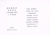 八字、紫微小周天入門招生簡章:講義封面2020,11,2.jpg