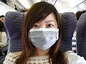 2009.05.23 - 帛琉 Day 1:飛機上..還是戴口罩
