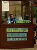 2009.05.23 - 帛琉 Day 1:帛琉入境..等通關..