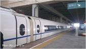 2014 大陸行—賦歸•濟南→北京→台灣:2014-04-14 14.20.31.jpg