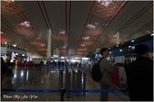 2014 大陸行—賦歸•濟南→北京→台灣:P1210358.JPG