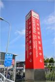 2015 大陸行.上海展場與酒店:DSC_3674.JPG