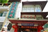 2014 大陸行—賦歸•濟南→北京→台灣:DSC_9825.JPG