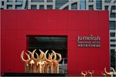 2015 大陸行.上海展場與酒店:DSC_3659.JPG