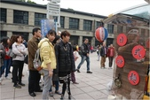 2015 迪士尼90周年特展.松山文創園區:DSC_1646.JPG