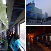2014 大陸行—煙台→濟南:相簿封面