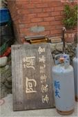 2015 苗栗遊.汶水老街:DSC_7056.JPG