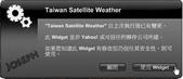 Widget 3.1 錯誤修正:1169241248.jpg