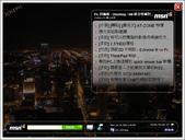 MSN Screensaver:1138617973.jpg