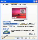 MSN Screensaver:1138617975.jpg