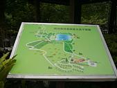 明池國家森林遊樂區:P1120488.JPG