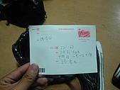 單車成年禮:P1400362.JPG