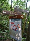 汐止新山夢湖:P1100342.JPG