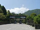 太平山.翠峰湖,步道探索:P1110483.JPG