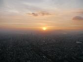 台北101觀景台:P1100830.JPG
