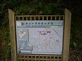 汐止新山夢湖:P1100265.JPG
