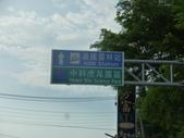 流浪單車環台團-西台灣:P1180079.JPG