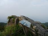 汐止新山夢湖:P1100357.JPG