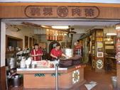 流浪單車環台團-西台灣:P1170970.JPG