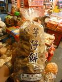 流浪單車環台團-西台灣:P1180039.JPG